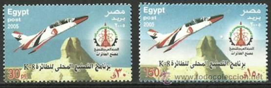 EGIPTO 2005 YVERT 1924/25 AVION DE ENTRENAMIENTO K8 (Sellos - Temáticas - Aviones)