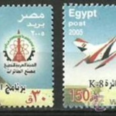 Sellos: EGIPTO 2005 YVERT 1924/25 AVION DE ENTRENAMIENTO K8. Lote 53696327