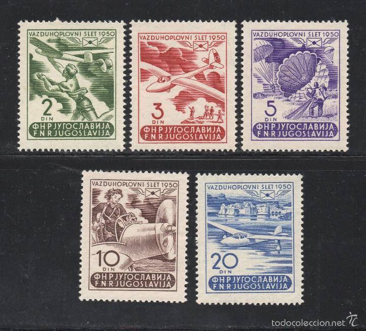 YUGOSLAVIA AEREO 27/31** - AÑO 1950 - AVIONES - SEMANA AERONÁUTICA DE RUMA (Sellos - Temáticas - Aviones)