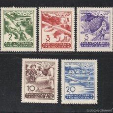 Sellos: YUGOSLAVIA AEREO 27/31** - AÑO 1950 - AVIONES - SEMANA AERONÁUTICA DE RUMA. Lote 56908191