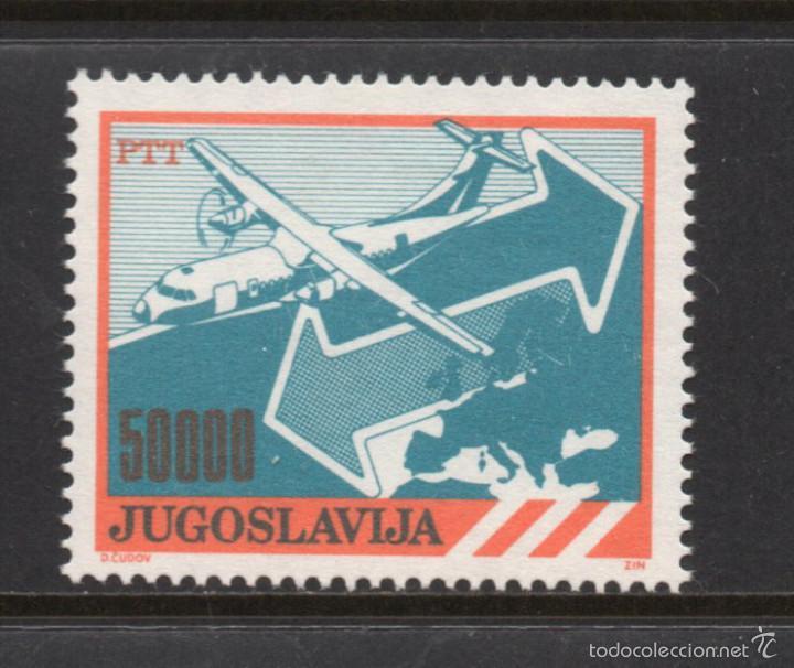 YUGOSLAVIA 2254** - AÑO 1989 - AVIONES - EL CORREO (Sellos - Temáticas - Aviones)