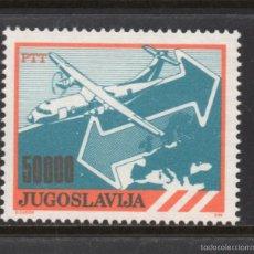Sellos: YUGOSLAVIA 2254** - AÑO 1989 - AVIONES - EL CORREO . Lote 57673326
