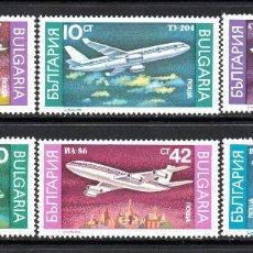 Sellos: BULGARIA 3330/35** - AÑO 1990 - AVIONES . Lote 62795780
