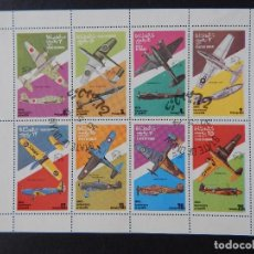 Sellos: HB OMÁN - STATE OF OMAN 03.05.1974 - AVIONES - 100º ANIVERSARIO DE UPU. Lote 82744996