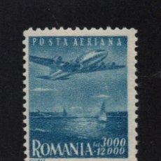 Sellos: RUMANIA AEREO 42** - AÑO 1947 - AVIONES - DOUGLAS DC 6. Lote 85698676