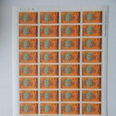 Sellos: PLIEGO. NICARAGUA, 29.09.1978 - 75 ANIVERSARIO HERMANOS WRIGHT. Lote 86722844