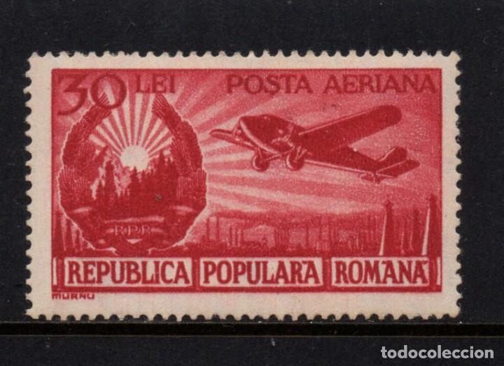 RUMANIA AEREO 56** - AÑO 1950 - AVIONES (Sellos - Temáticas - Aviones)
