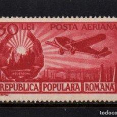 Sellos: RUMANIA AEREO 56** - AÑO 1950 - AVIONES. Lote 87693788