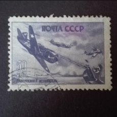 Sellos: RUSIA AVIONES USADO ANTIGUO. Lote 89499648