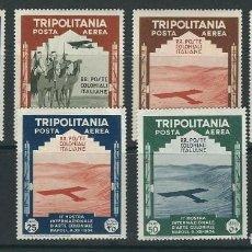 Sellos: TRIPOLITANIA 1934 AEREO 57/62* MUESTRA INTERNACIONAL DE ARTE COLONIAL DE NAPOLES AVIÓN CAPRONI. Lote 96993867