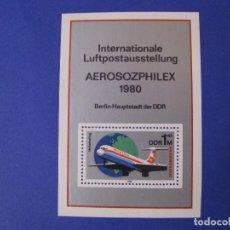 Sellos: SELLO DE ALEMANIA ORIENTAL. DDR. AEROSOZPHILEX. INTERFLUG. 1980.. Lote 101213087