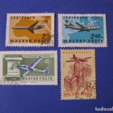 Sellos: SELLOS DE HUNGRIA. AVIONES. CORREO AEREO. DIFERENTES.. Lote 101213459