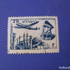 Sellos: SELLO DE IRAN. AVIONES. CORREO AEREO.. Lote 101213599