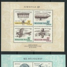 Sellos: HUNGRIA 1967 AEROFILA 67 . Lote 103262535