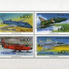 Sellos: CHILE 1996 FIDAE 96 Y&T 1299/1302 AVIONES. Lote 103262919