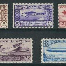 Sellos: EGIPTO 1933 YVERT 150/54** CONGRESO INTERNACIONAL DE AVIACIÓN. Lote 104592903