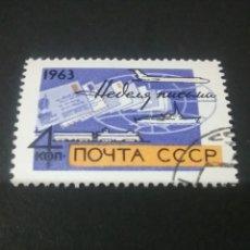 Timbres: SELLOS DE RUSIA (UNION SOVIÉTICA. URSS) 1963. AVION. CARTA. BARCO. TREN. TRANSPORTES.. Lote 109505924