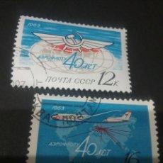 Sellos: SELLOS DE RUSIA (UNION SOVIÉTICA.URSS)MTDOS. 1963. FLOTA AEREA. AVIONES. MAPA MUNDI. EMBLEMA. TERRAQ. Lote 109507643