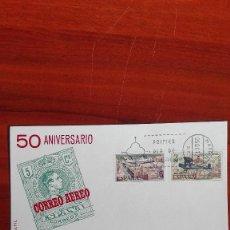 Sellos: CORREO AÉREO ESPAÑA 1921 - 1971 PRIMER DÍA DE EMISIÓN 50 ANIVERSARIO DEL CORREO AÉREO. Lote 110023675