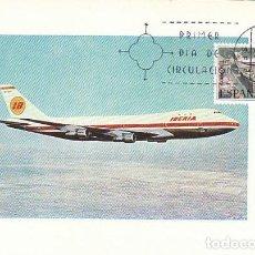 Francobolli: DIFIL 2060, BOEING 747, 50 ANIVERSARIO DEL CORREO AEREO, TARJETA MAXIMA DE PRIMER DIA DE 25-10-1971. Lote 111708355