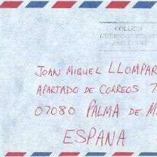 Sellos: AÑO 1989. GUERNSEY. SOBRE CIRCULADO SELLOS TEMA HELICÓPTERO, EMBARCACIONES. RODILLO ESPECIAL.. Lote 115313903