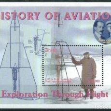 Sellos: GHANA 2003 Y&T BF-445 HISTORY OF AVIATION DR. ROBERT GODDARD. Lote 115339411