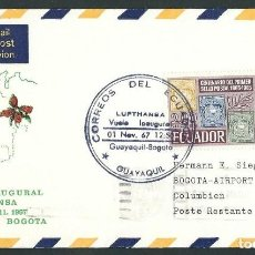 Sellos: LUFTHANSA PRIMER VUELO GUAYAQUIL-BOGOTA LH 497 1/11/1967. Lote 115494639