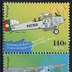 Sellos: PORTUGAL - 75 ANIV. PRIMER VUELO PORTUGAL-MACAO (1999) **. Lote 115688803