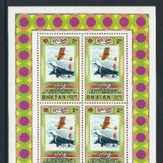 Sellos: BHUTAN 1974 CENTENARY UPU CONCORDE . Lote 116350115