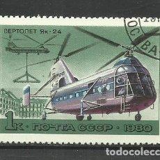 Sellos: RUSIA- AVIONES- USADOS. Lote 118802371