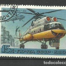 Sellos: RUSIA- AVIONES- USADOS. Lote 118802687