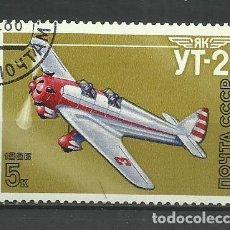 Sellos: RUSIA- AVIONES- USADOS. Lote 118803091