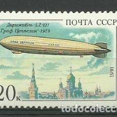 Sellos: RUSIA- AVIONES- NUEVO. Lote 118805107