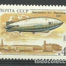 Sellos: RUSIA- AVIONES- NUEVO. Lote 118805383