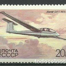 Sellos: RUSIA- AVIONES- NUEVO. Lote 118805467