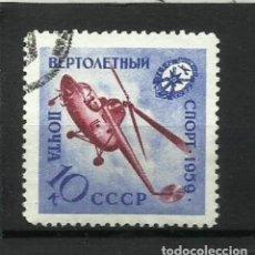 Sellos: RUSIA- AVIONES- USADOS. Lote 118809687