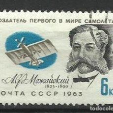Sellos: RUSIA- AVIONES- USADOS. Lote 118809731