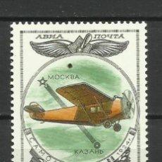 Sellos: RUSIA- AVIONES- USADOS. Lote 118809955