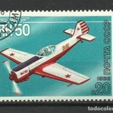 Sellos: RUSIA- AVIONES- USADOS. Lote 118810167