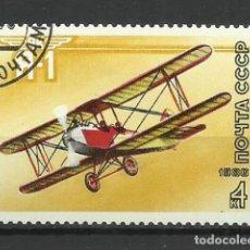 Sellos: RUSIA- AVIONES- USADOS. Lote 118810219