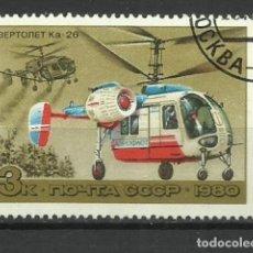 Sellos: RUSIA- AVIONES- USADOS. Lote 118810307