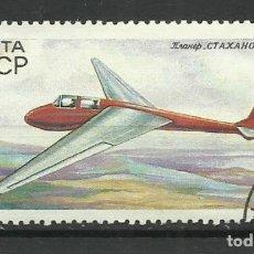 Sellos: RUSIA- AVIONES- USADOS. Lote 118810387