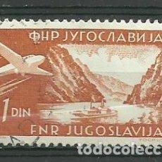 Sellos: YUGOSLAVIA- AVIONES- USADOS. Lote 119174079