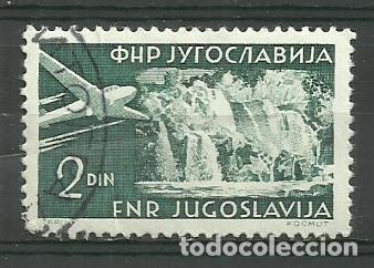 YUGOSLAVIA- AVIONES- USADOS (Sellos - Temáticas - Aviones)