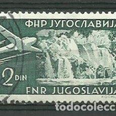 Sellos: YUGOSLAVIA- AVIONES- USADOS. Lote 119174231