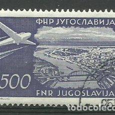 Sellos: YUGOSLAVIA- AVIONES- USADOS. Lote 119174319