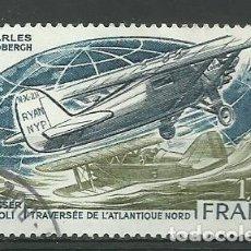 Sellos: FRANCIA- AVIONES- USADOS. Lote 119174391