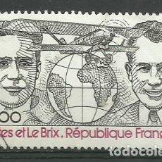 Sellos: FRANCIA- AVIONES- USADOS. Lote 119174435