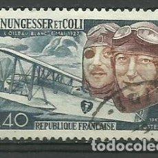 Sellos: FRANCIA- AVIONES- USADOS. Lote 119174691