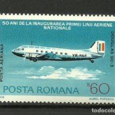 Sellos: RUMANIA-- AVIONES- NUEVO. Lote 119655079